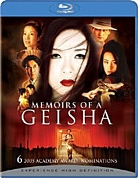[블루레이] 게이샤의 추억