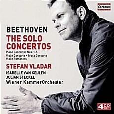 [수입] 베토벤 : 협주곡 모음집 [4CD]