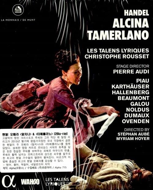 [수입] [블루레이] 헨델 : 오페라 알치나 & 타메를라노 (2Blu-ray 디지팩)