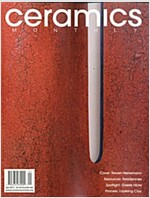 Ceramics Monthly (월간 미국판): 2017년 01월호