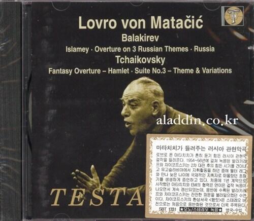 [수입] 발라키레프 : 이슬라메이, 세 개의 러시아 주제에 의한 서곡, 러시아 주제에 의한 두 번째 서곡, 차이코프스키 : 환상 서곡 햄릿 & 모음곡 3번 - 주제와 변주곡