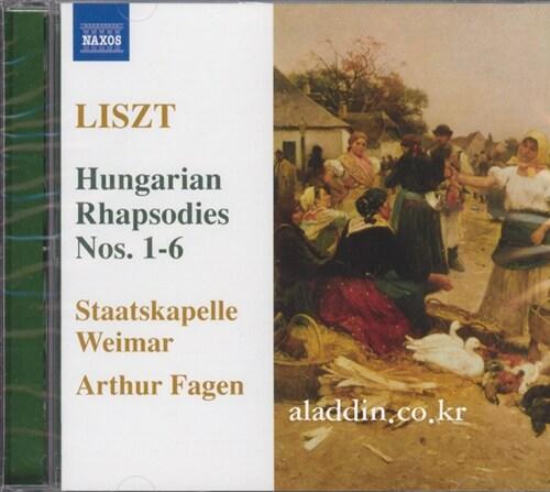[수입] 리스트 : 헝가리 광시곡 1-6번