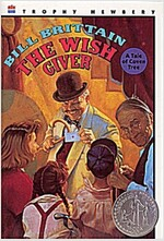 The Wish Giver : Three Tales of Coven Tree (Paperback)