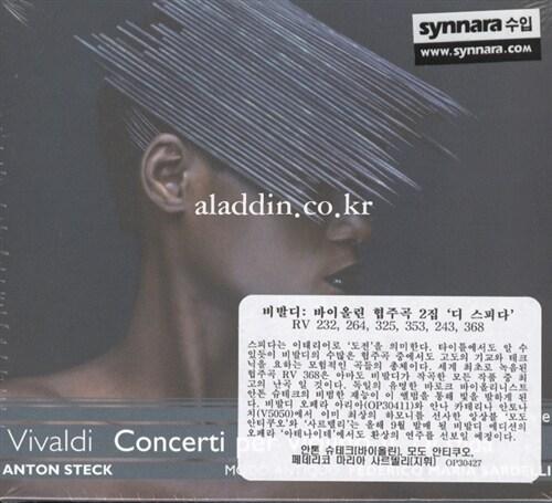 [수입] 비발디 : 바이올린 협주곡 2집 디 스피다