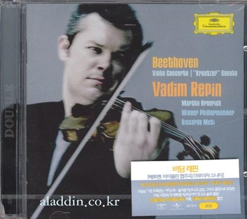 바딤 레핀 - 베토벤 : 바이올린 협주곡 & 크로이처 소나타