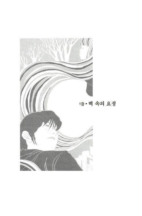 퀴즈쇼 : 김영하 장편소설