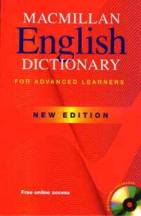 Macmillan English Dictionary for Advanced Learners (Package, 2 ed)