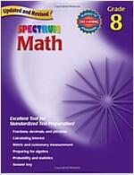 Spectrum Math: Grade 8 (Paperback, Revised)