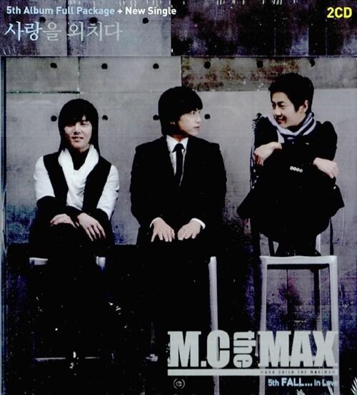 M.C. The Max! (엠씨 더 맥스) - 5집 Fall...In Love