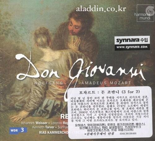 [수입] 모차르트 : 돈 조반니 [3CD]