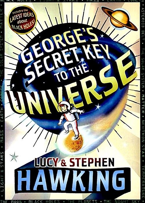 Georges Secret Key to the Universe (Hardcover)