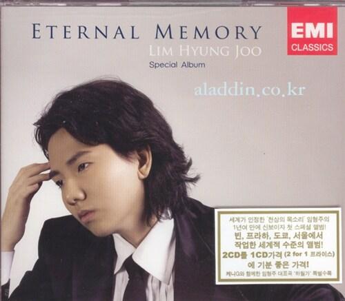 임형주 - Eternal Memory 스페셜 앨범 : Drama O.S.T Collection