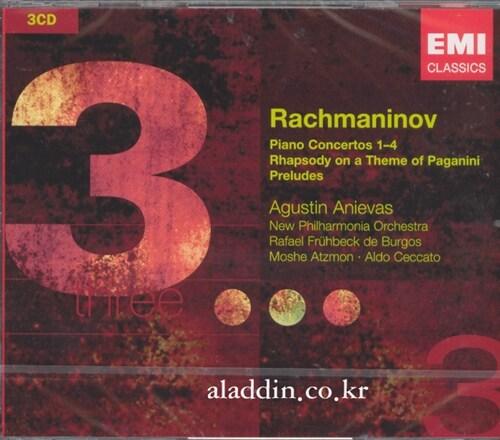 [수입] 라흐마니노프 : 피아노 협주곡 1-4번