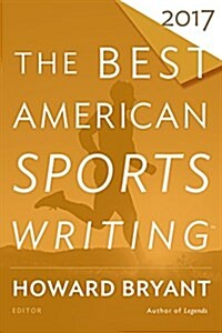 [중고] The Best American Sports Writing 2017 (Paperback)