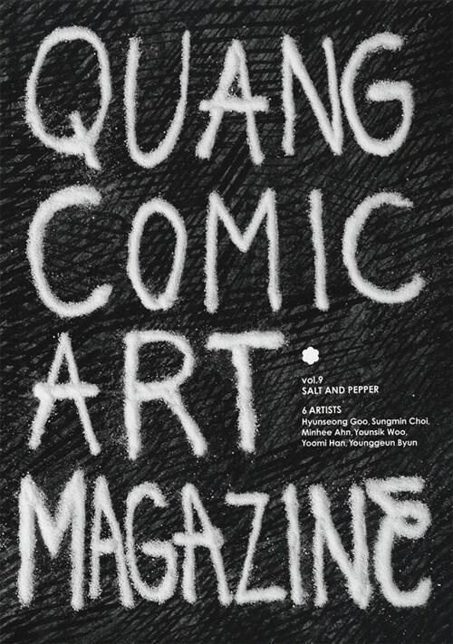 Quang Comic Art Magazine Vol.9